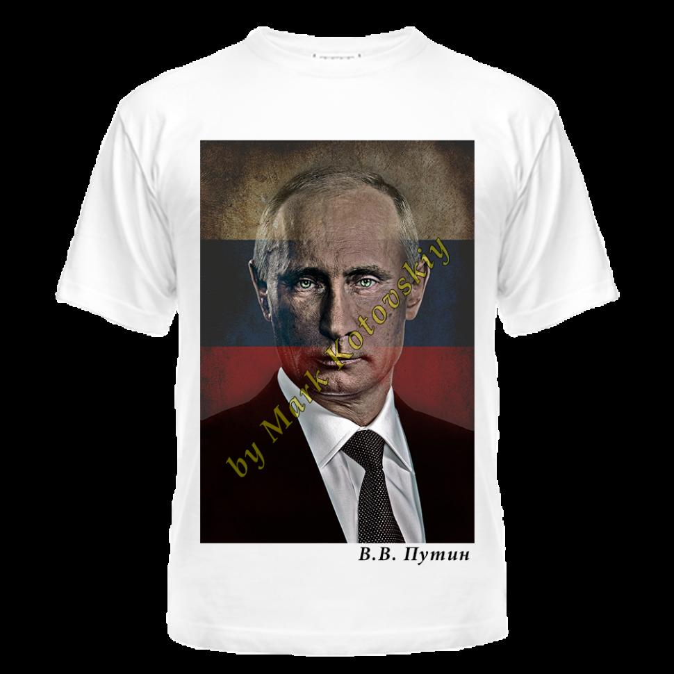Военторг Военпро - Voenpro.ru