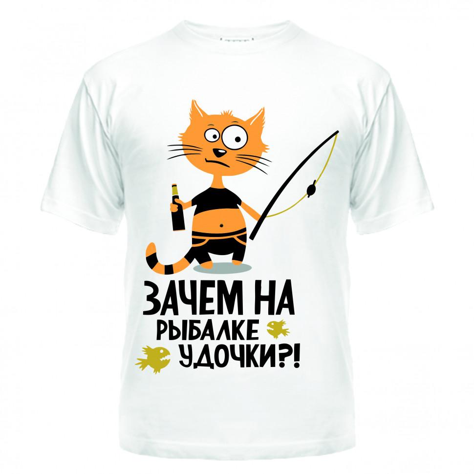 Картинка прикольная, прикольные картинки о рыбалке для футболки